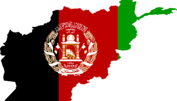 List of Provinces in Afghanistan / Provinces in Afghanistan