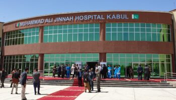 List of Hospitals in Afghanistan